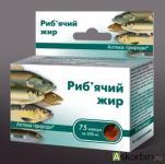 Поли Кидс Рыбий Жир Инструкция - фото 10